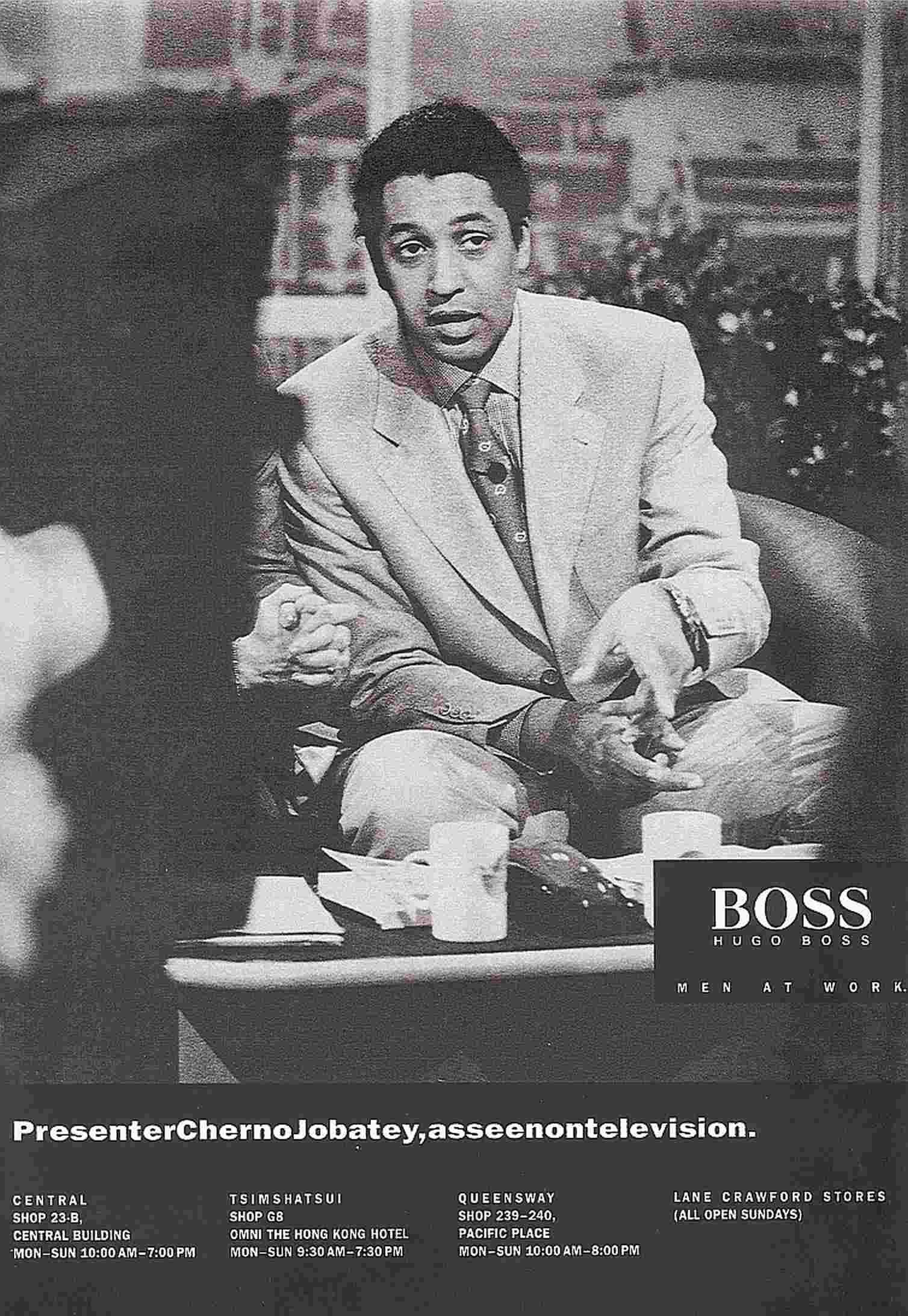 Hugo Boss Kampagne 'Men at Work' with Cherno Jobatey